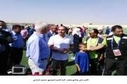 الأمير علي يفتتح ملعب