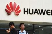 هواوي تتجاوز أبل وتصبح ثاني أكبر بائع للهواتف في العالم
