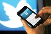 تويتر ستعرض لك أبرز الأخبار التي تفاعل معها أصدقائك
