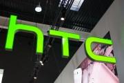 جوجل على بعد خطوات من إعلان الاستحواذ على HTC