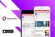 متصفّح أوبرا ميني على iOS يحصل على تجديد كامل