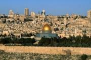 تطبيق فلسطيني يستكشف جغرافية التجوال في القدس