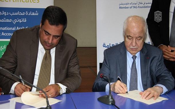 أبوغزاله يوقع اتفاقية تعاون بين