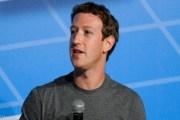 مؤسس فيسبوك يعتذر بسبب