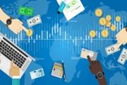 جارتنر: الإنفاق العالمي على تقنية المعلومات سيصل إلى 3.7 تريليون دولار