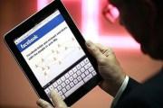 شباب لبنانيون يكتشفون ثغرات في فيسبوك ويدرجون على لائحة الشرف