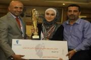 توزيع جوائز البطولة العربية للذاكرة