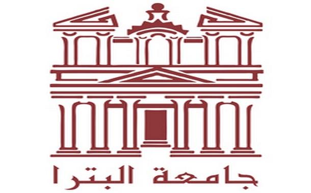 جامعة البترا تحقق المرتبة الثانية في مسابقة التميز المحاسبي