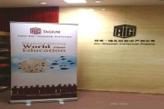 أبوغزاله يفتتح المكتب السادس في الصين والـ107 في العالم