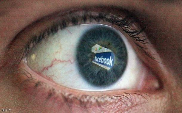 جوجل وفيسبوك تطلقان