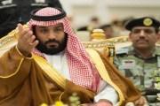 فايننشال تايمز: السعودية تفاوض على 70% من ثروة