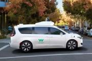 Waymo تطلق خدمة سيارات أجرة بدون عنصر بشري