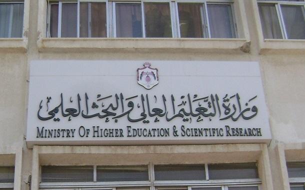 47 ألف طلب للاستفادة من البعثات والمنح والقروض الجامعية