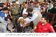 الأمير عاصم بن نايف يتوج الفائزين بماراثون