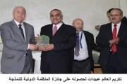 تكريم العالم عبيدات لحصوله على جائزة المنظمة الدولية للنمذجة