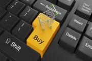 علان: البيع الالكتروني يهدد تجارة الالبسة والاحذية