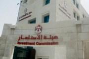 هيئة الاستثمار تطلق مساراً خاصاً للشركات الناشئة