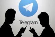 إيران تحجب إنستغرام وتلغرام رسمياً على الهواتف