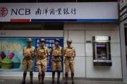 قيود مشددة على حاملي البطاقات البنكية في الصين