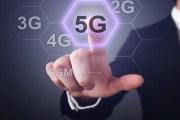 الإعلان رسميًا عن المواصفات الأولى لشبكات الجيل الخامس 5G