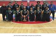 جامعة الأميرة سمية تتوج بلقب بطولة الجامعات لكرة السلة ذكور