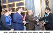 تكريم طلبة الشهادة البريطانية الفائزين بجوائز الملكة رانيا العبدالله للتميز الأكاديمي
