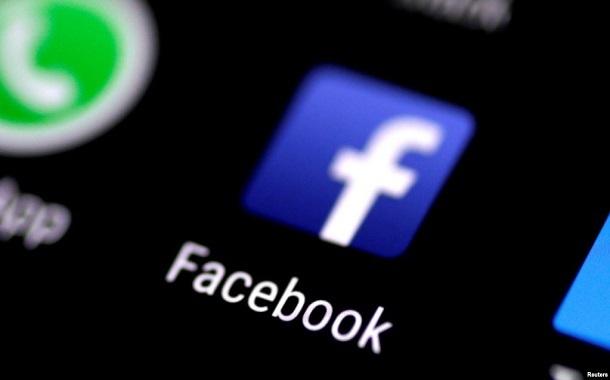 ميزة جديدة من فيسبوك لحماية بيانات المستخدمين