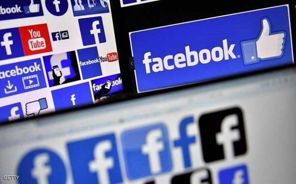 جوجل وأبل وفيسبوك....... ماذا تنفق
