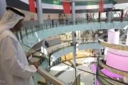بدء تطبيق ضريبة القيمة المضافة بالسعودية والإمارات