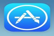 مبيعات متجر تطبيقات أبل تبلغ 300 مليون دولار رأس السنة