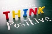 تغييرات بسيطة لروتينك الصباحي تجلب الإيجابية