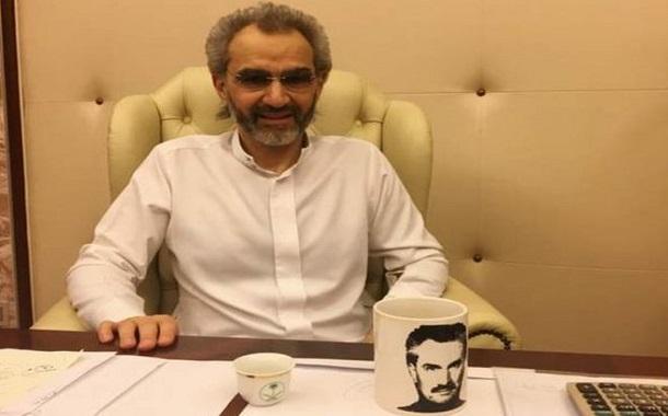 تقارير تتحدث عن اطلاق سراح الأمير السعودي الوليد بن طلال بعد