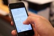 دراسة جديدة : الهواتف الذكية عرضه للاختراق بمنتهى السهولة