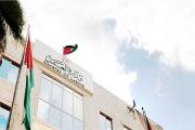 الغزاوي : الحكومة تخصص 26 مليون دينار للبرنامج الوطني للتمكين والتشغيل
