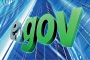 الحكومة الإلكترونية....... مخاض طويل وولادة متعسرة