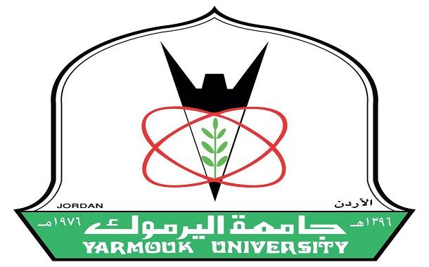 إجراءات إلكترونية تستعيض بها جامعة اليرموك عن الورق