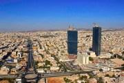 الأردن يتراجع 12 مرتبة بمؤشر ''العالمي للطاقة''