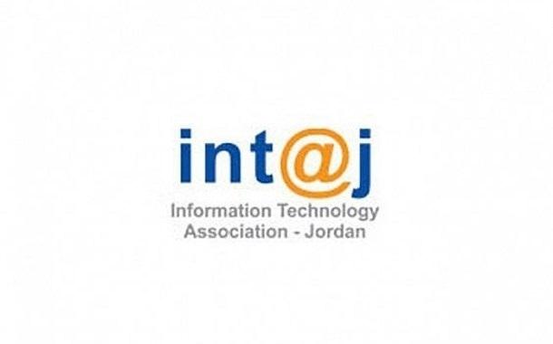 11 شركة اردنية بقطاع