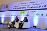 بنك الإسكان يرعى لقاء مفتوحا لأمين عمان حول المشاريع المستقبلية