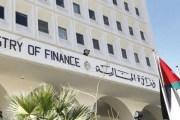 وزارة المالية: إجمالي الدين العام 27.3 مليار دينار في 2017