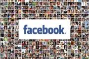 فيسبوك تحول عنوان الويب الى web.facebook.com