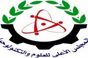 الإعلان عن الفائزين بجائزة الحسن بن طلال للتميز العلمي