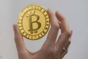 مدير المركزي الإنجليزي : العملات الرقمية مجرد فقاعة