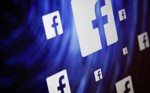 فيسبوك........ غرامة مالية