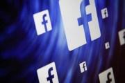 فيسبوك تُغير سياسة الإعلانات على الشبكة