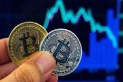 الإمارات...... بنوك تحظر شراء العملات المشفرة