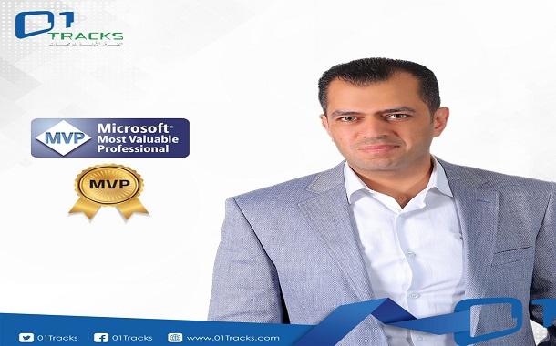عمر أبو شقرة يستلم جائزة MVP من مايكروسوفت