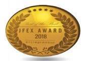 إعلان أسماء الفائزين بجيفكس 2017