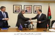 اتفاقيتا منحتين من الاتحاد الأوروبي للأردن بقيمة 20 مليون يورو