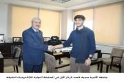 جامعة الأميرة سمية تحصد المركز الأول في المسابقة الدولية للإلكترونيات الدقيقة
